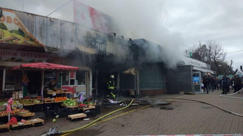 Пожар на станции метро «Левобережная» – фотографии с места событий