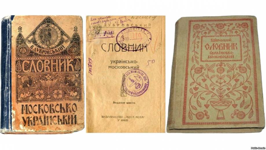 «Й» и «является» – это больше, чем буквы – Марусик о призывах ввести «украинскую латиницу»
