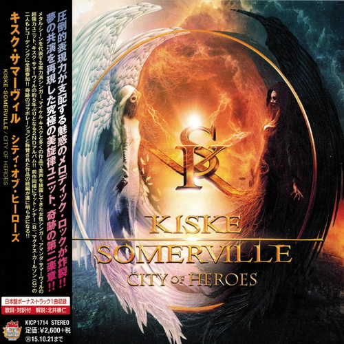 Kiske-Somerville - 2015 - City Of Heroes [King Rec., KICP 1714, Japan]