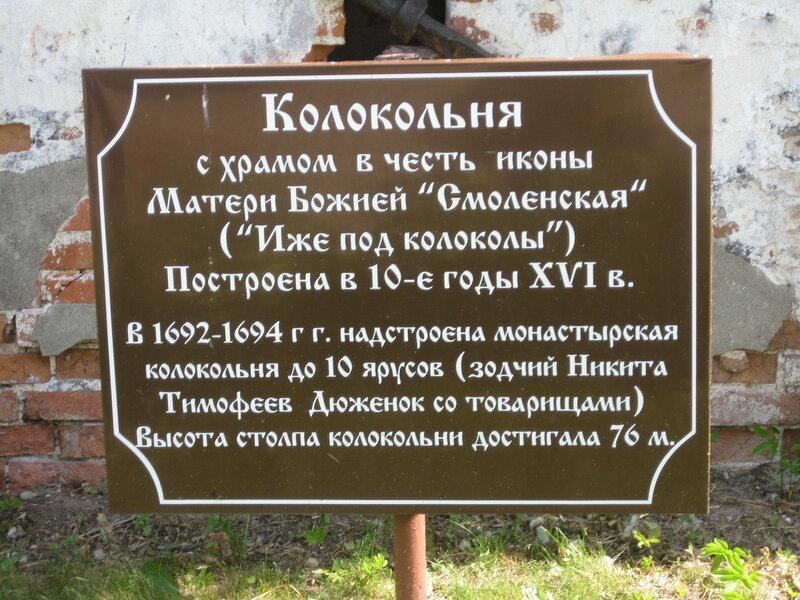 https://img-fotki.yandex.ru/get/1003446/199368979.143/0_26c78f_9fba7a54_XL.jpg