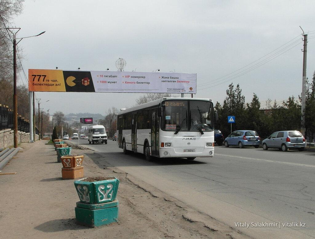 Автобус ЛИАЗ Ош