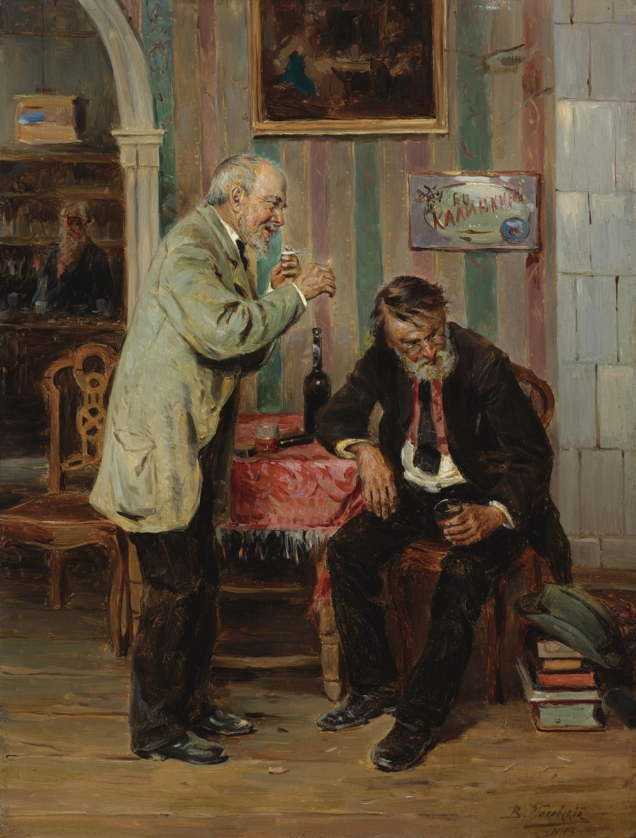 RUSSIAN, 1846-1920 AT THE BAR.