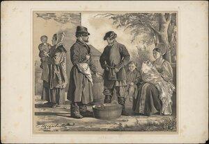 19 а. Бонна с ребенком, торговец рыбой, хозяин табачной лавки, кормилица с ребенком и мальчиком