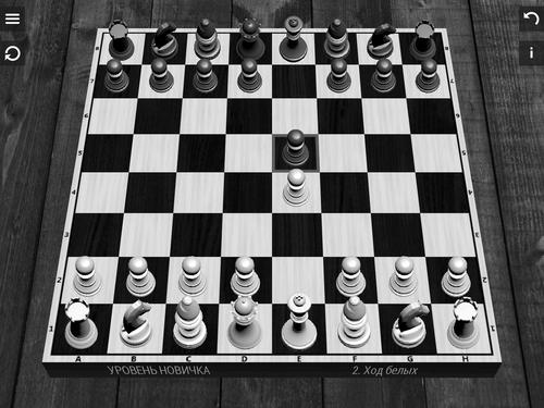 Игра в шахматы на ONYX BOOX Cleopatra 3