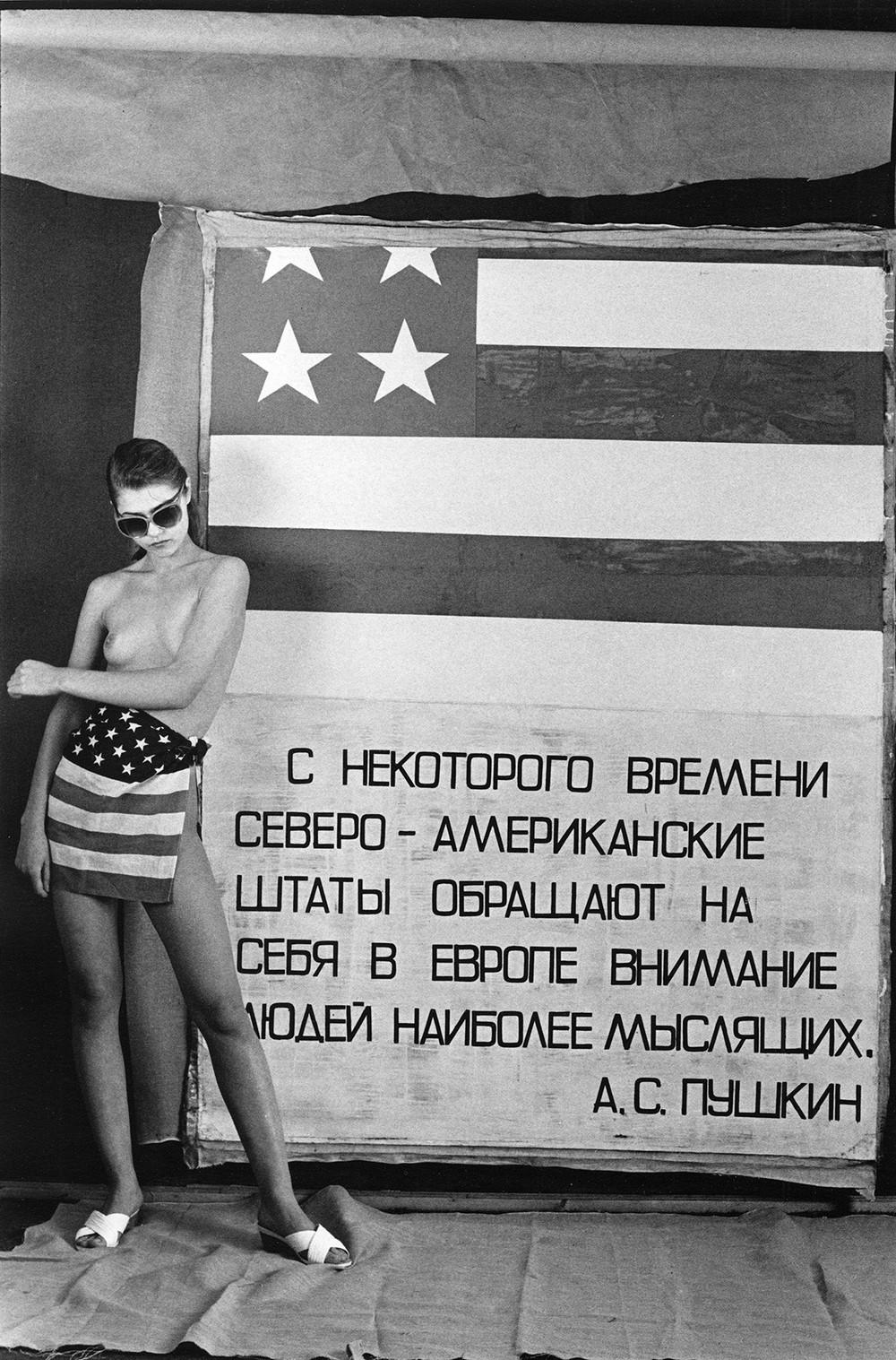 Идеологическое ню и символ перестройки на снимках Сергея Борисова