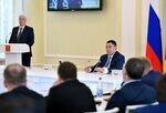 2. В Тверской области разработают.JPG