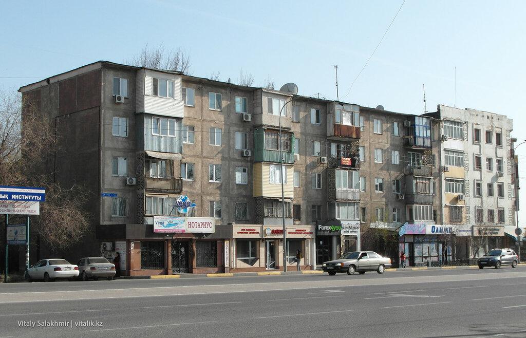 Советская пятиэтажка, площадь Аль-Фараби, Шымкент