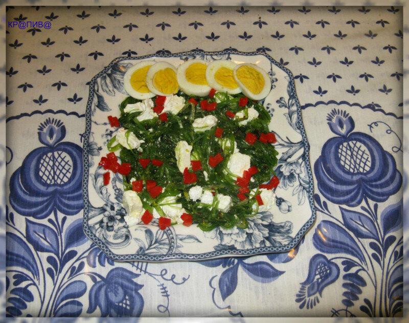 морская капуста с фетой и сладким перцем