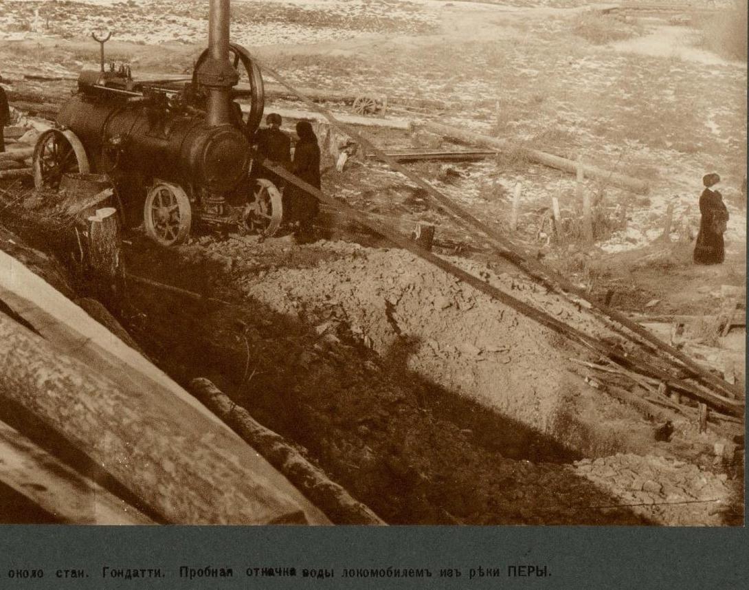 347 верста. Окрестности станции Гондатти. Пробная откачка воды локомобилем из реки Перы