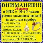 ЗОЛОТО ремонт 1.jpg