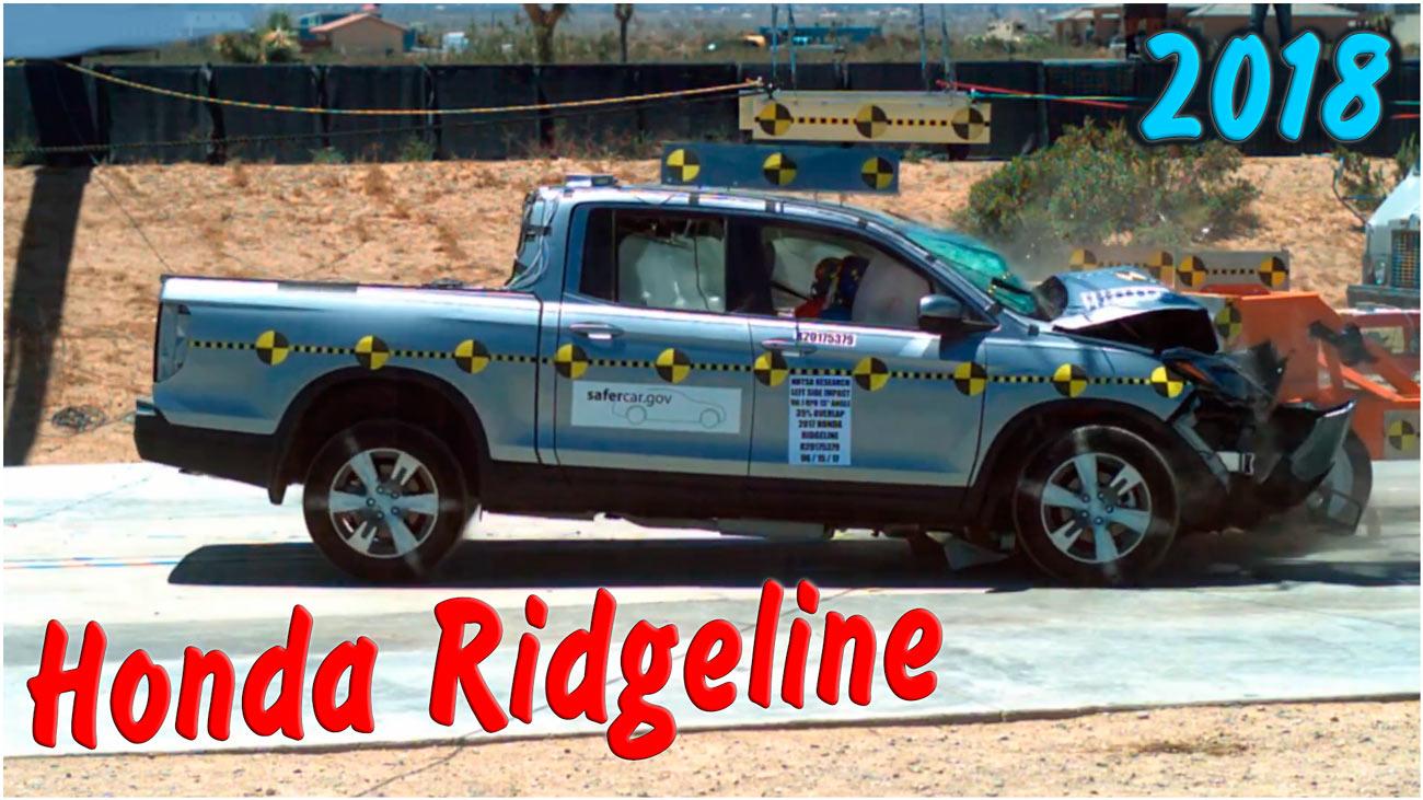 Honda Ridgeline 2018 фронтальный краш тест