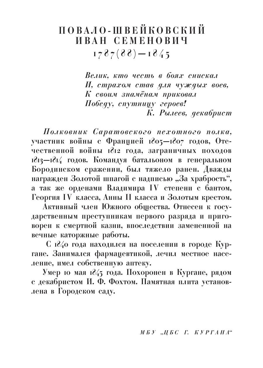 https://img-fotki.yandex.ru/get/1003451/199368979.15b/0_26cfde_f9a501e1_XXXL.png