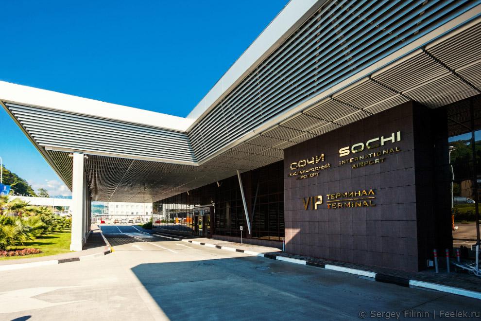 аэропорт аэропорты пассажиры 2000 год Сочи открытия здание