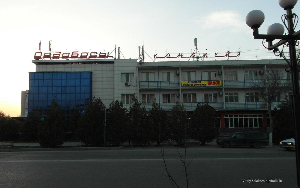 Гостиница Ордабасы Шымкент