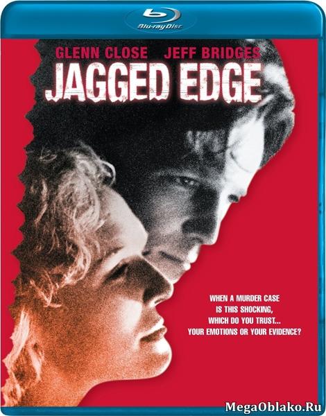 Зазубренное лезвие / Jagged Edge (1985/BDRip/HDRip)