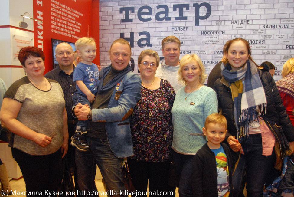 Олег Леушин и его родственники