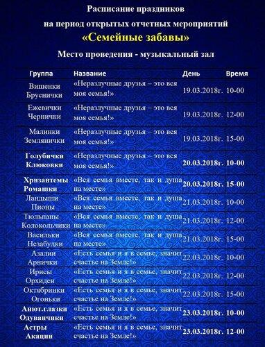 oboik.ru_7018.jpg