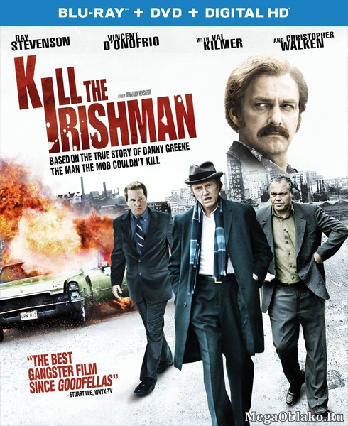 Ирландец / Kill the Irishman (2011/BDRip/HDRip)