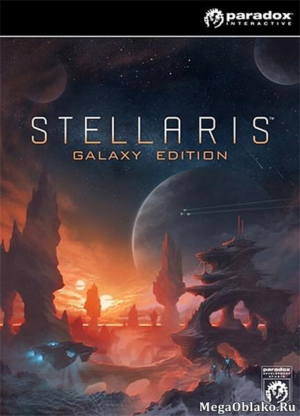 Stellaris: Galaxy Edition (2016/RUS/ENG/MULTi7/RePack by xatab)