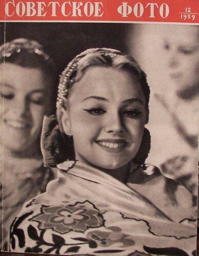 KOLTSOVA_Mira_Mikhailovna1.jpg