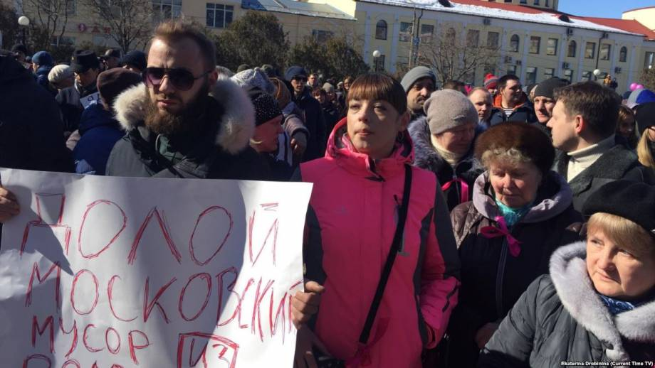 Россия: около тысячи человек протестуют против мусорного полигона возле Москвы