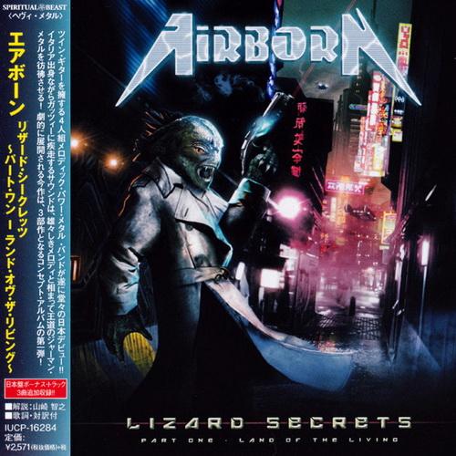 Airborn - 2018 - Lizard Secrets [Spiritual Beast, IUCP-16284, Japan]