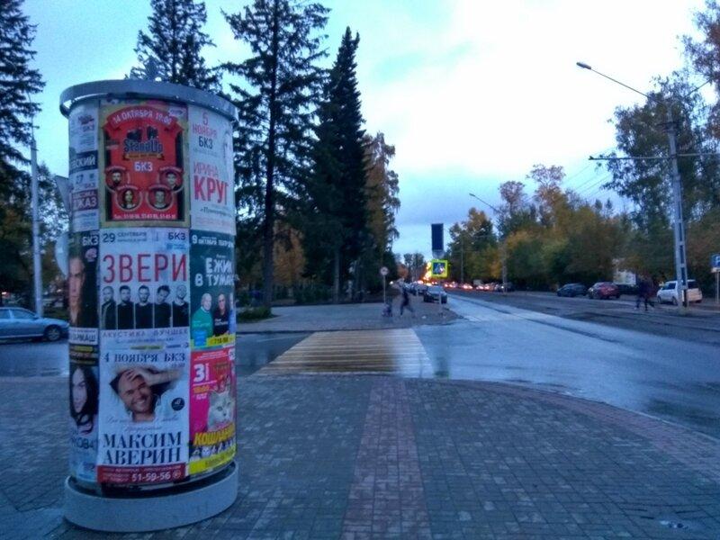 Томск - день2 - лекция, семинар, прогуглка2 - 22.jpg