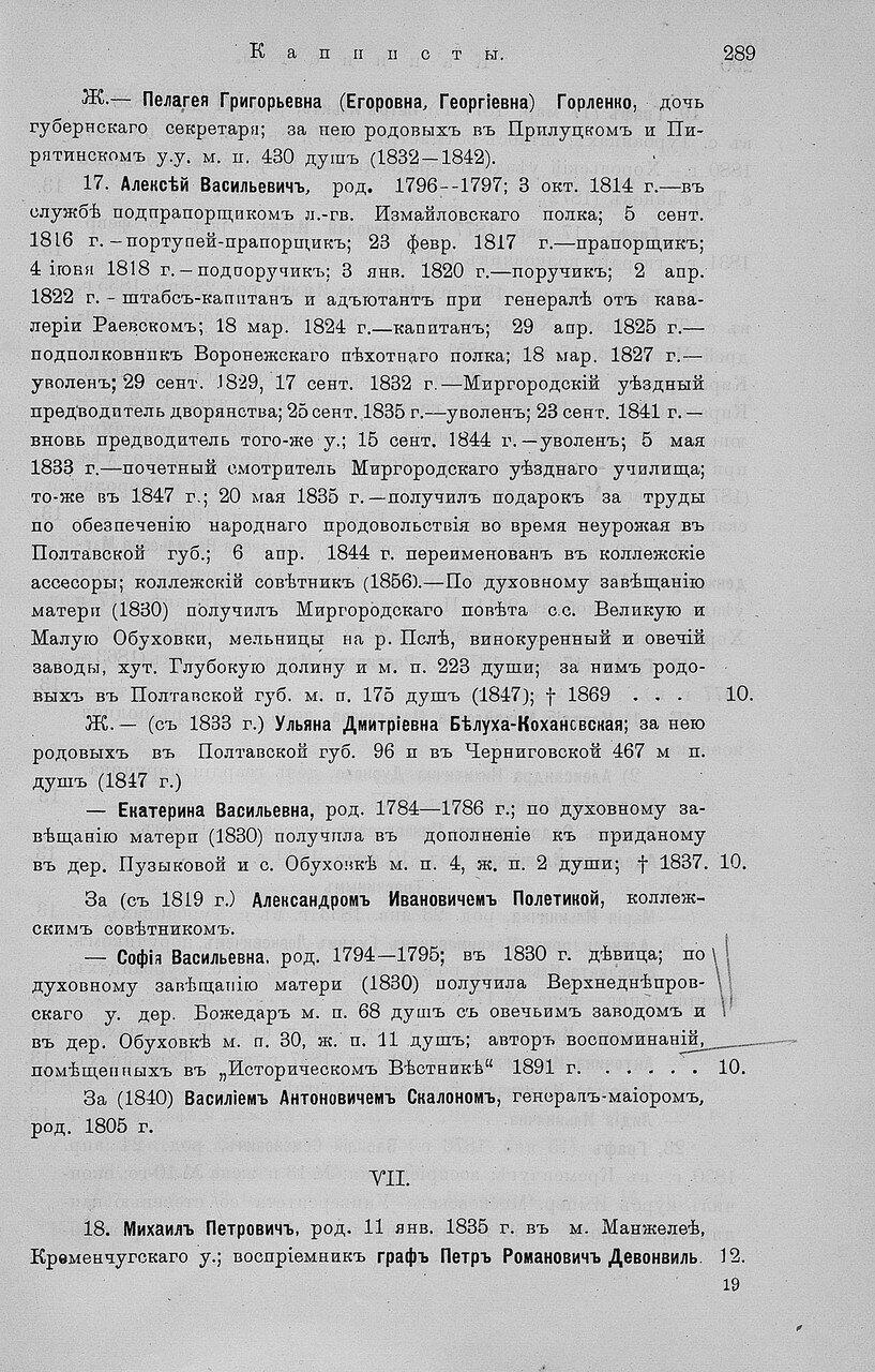 https://img-fotki.yandex.ru/get/1003883/199368979.178/0_26de3c_4c0e0d7e_XXXL.jpg