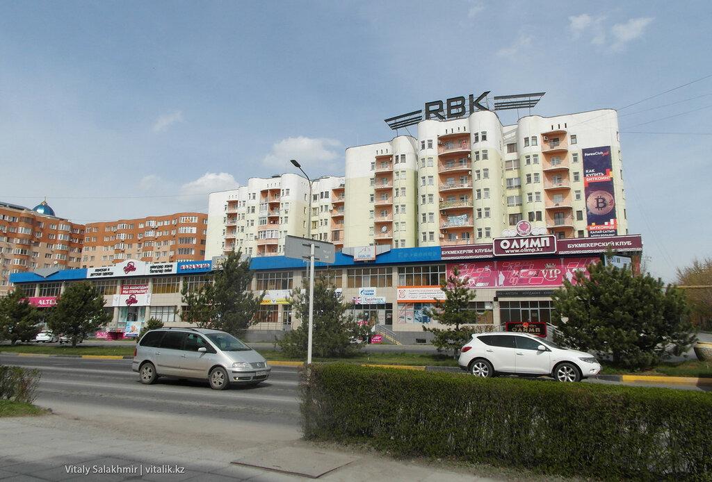 Многоэтажки в Шымкенте