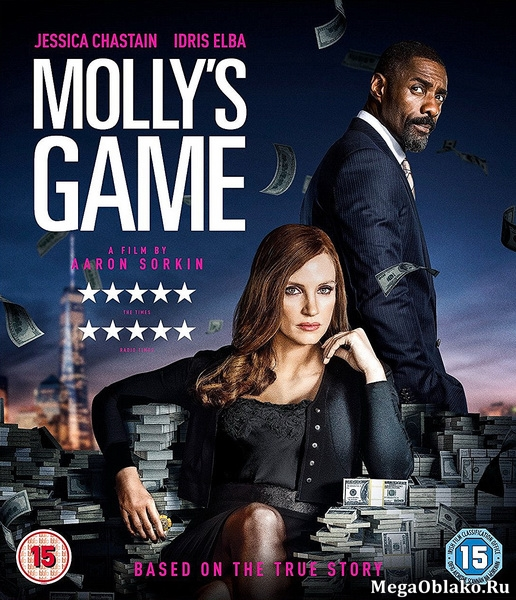 Большая игра / Molly's Game (2017/WEB-DL/WEB-DLRip)