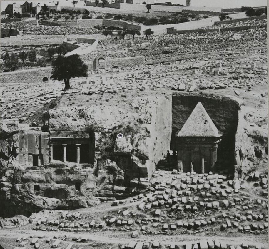 Иерусалим. Гробница Захарии