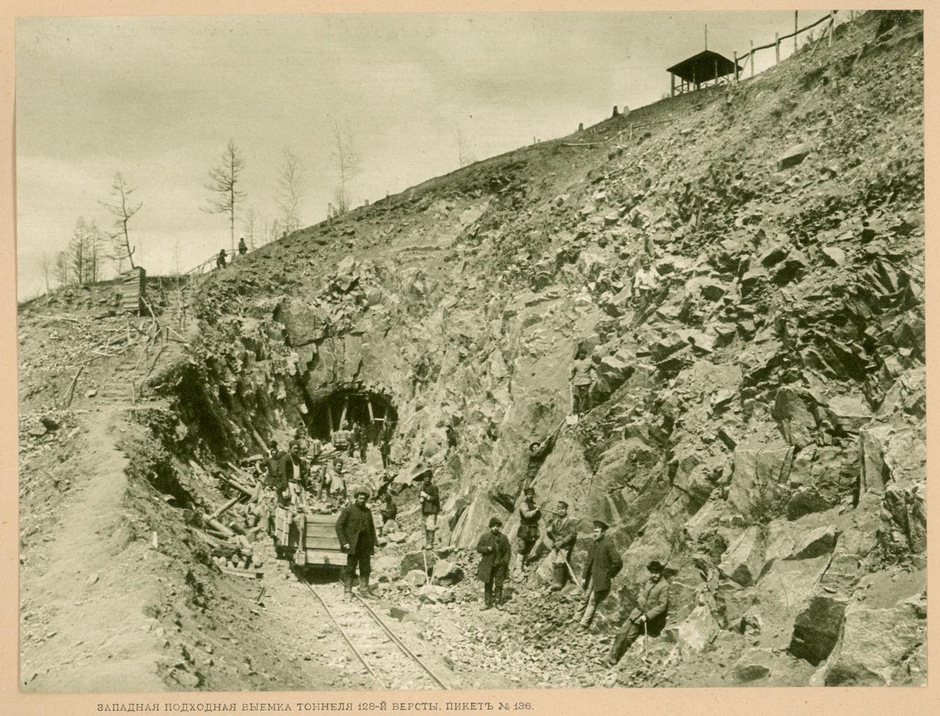 Верста 128. Западная подходная выемка тоннеля, пикет № 136