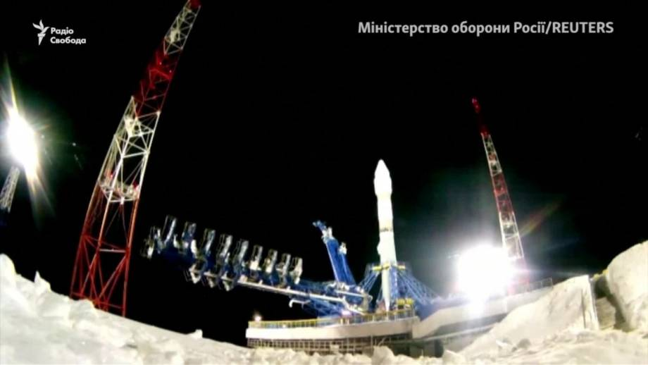 Россия запустила на орбиту военный космический аппарат (видео)