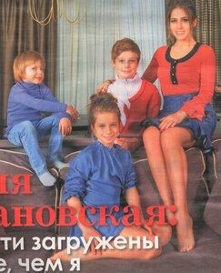 https://img-fotki.yandex.ru/get/1003890/19411616.665/0_135236_ca33c447_M.jpg