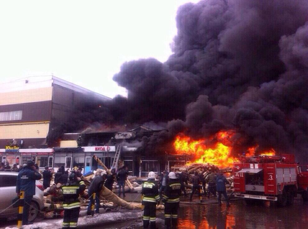 история катастрофы пожар