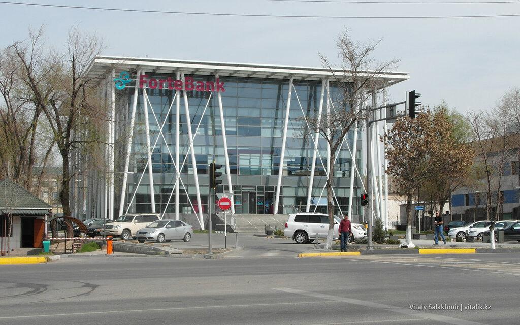 Форте банк Шымкент