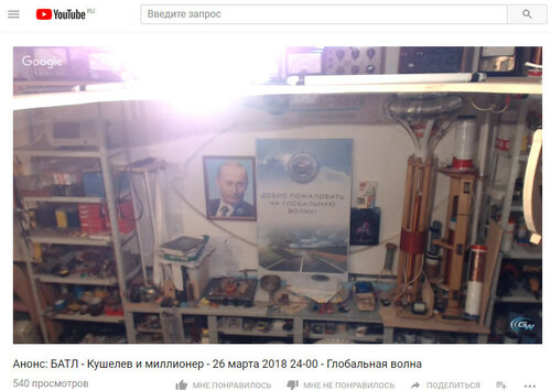 https://img-fotki.yandex.ru/get/1003890/337362810.8e/0_22b48e_13f1d39f_L.jpg