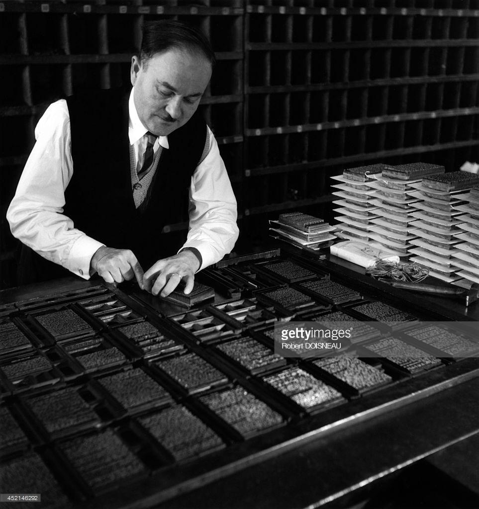 1945. Пьер Аулард и Пьер Доре, работающие в типографии