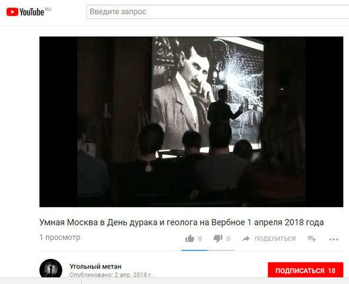 https://img-fotki.yandex.ru/get/1003894/223316543.5d/0_20726e_9dc37873_L.jpg