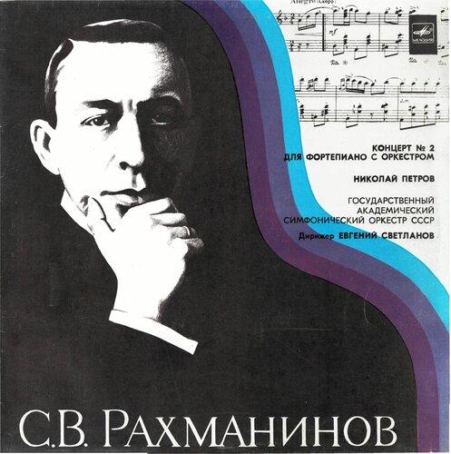 https://img-fotki.yandex.ru/get/1003894/45280955.64/0_ac99a_896f9caf_L.jpg