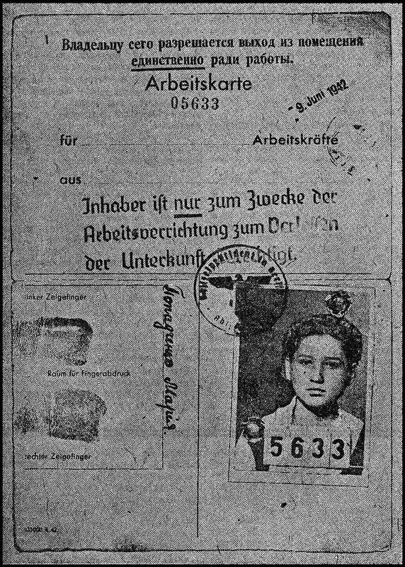 «Правда», 1 марта 1943 года