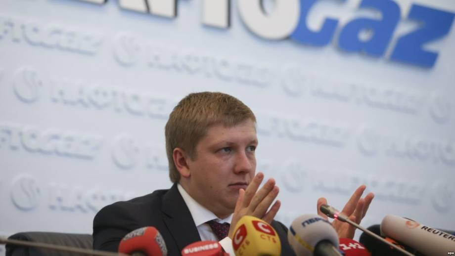 Глава «Нафтогаза» Коболев оспаривает штраф ДФС: каковы истинные причины конфликта?