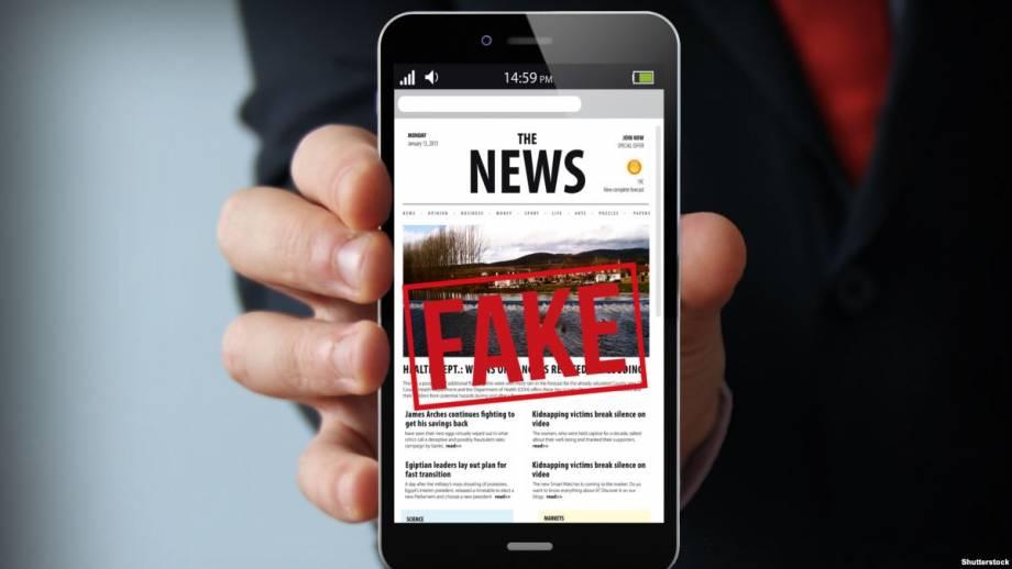 Часто за фейковыми новостями стоит большая политика – эксперт