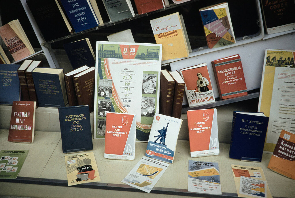 Russia, display of books for sale