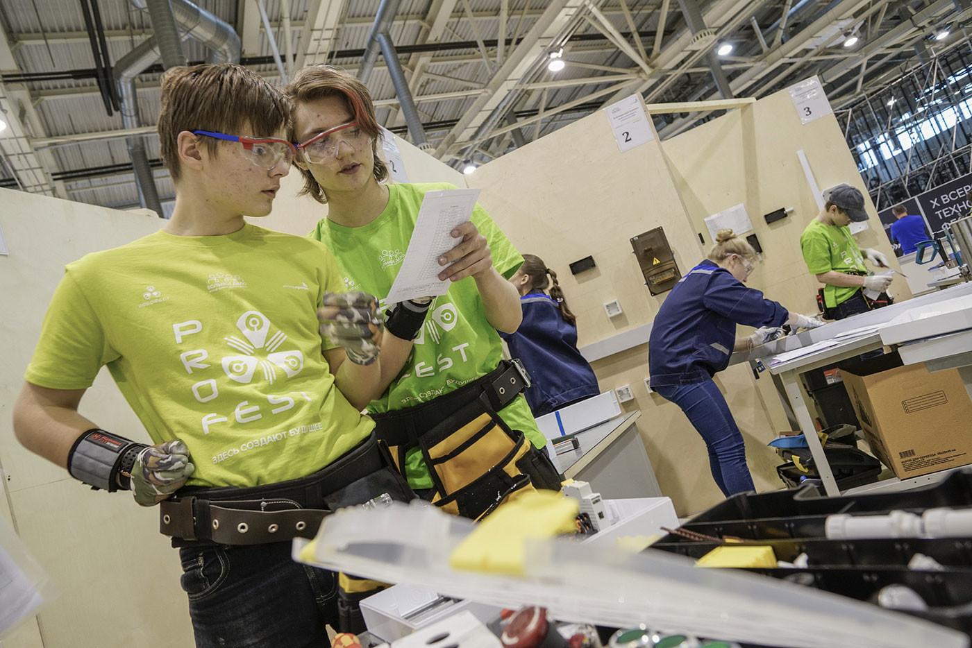 будущее инженер студенты школьники