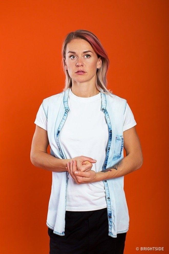 тела что делать методы почему общение меню как лучше не делать тело