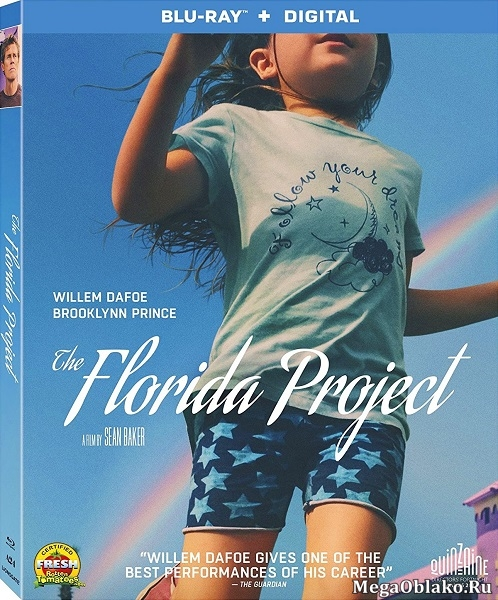 Проект Флорида / The Florida Project (2017/BDRip/HDRip)