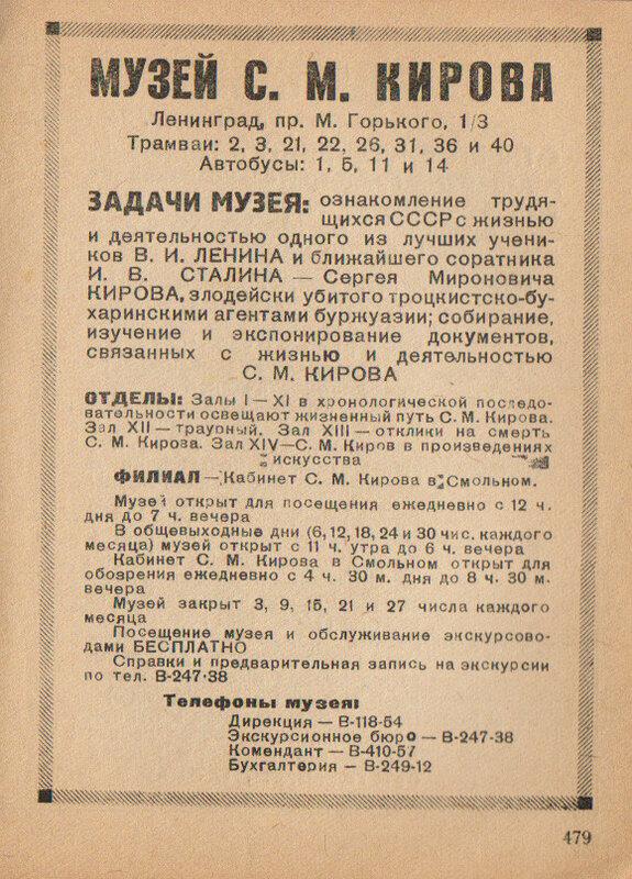 leningrad1940_22.jpg