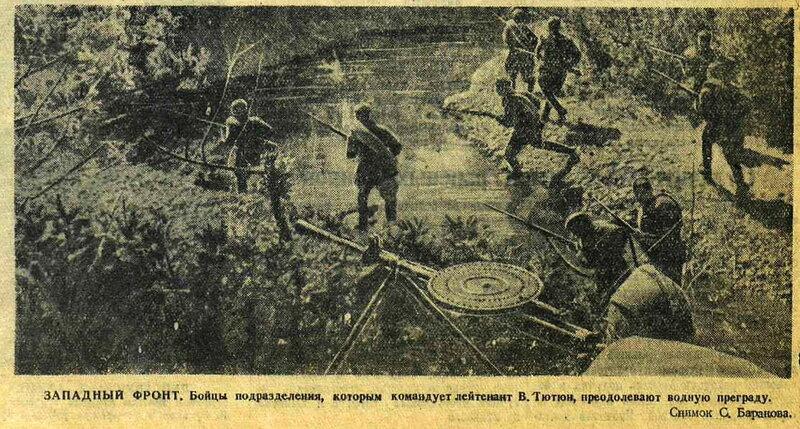 «Красная звезда», 21 июля 1942 года, Красная Армия, красноармеец 1942