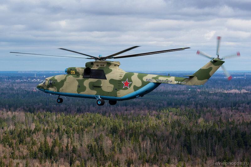 Миль Ми-26 (RF-93527 / 05 желтый) ВКС России 204_D800352a